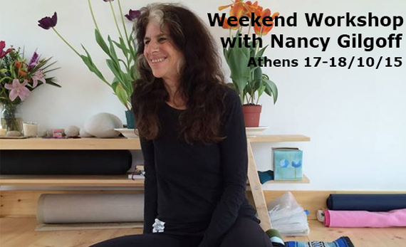 Weekend Workshop with Nancy Gilgoff in Athens - October 2015