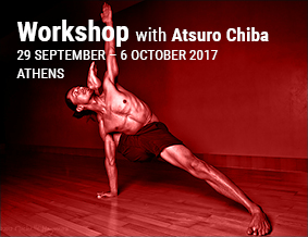 Workshop with Atsuro Chiba